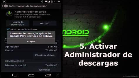 Q Hacer Cuando Cytotec No Funciona Qu 233 Hacer Cuando Google Play Store No Funciona Android