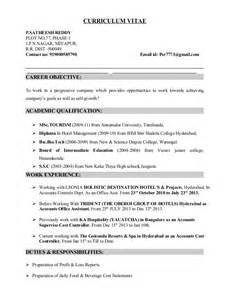 F And B Controller Cover Letter by Like Resume Cover Letter What Best Free Home Design Idea Inspiration