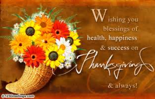 messages for thanksgiving wishing you success on thanksgiving free business