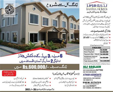 10 Marla New Home Design bahria homes sector e bahria town lahore real estate