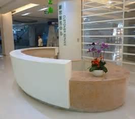 Office Table L Shape Design