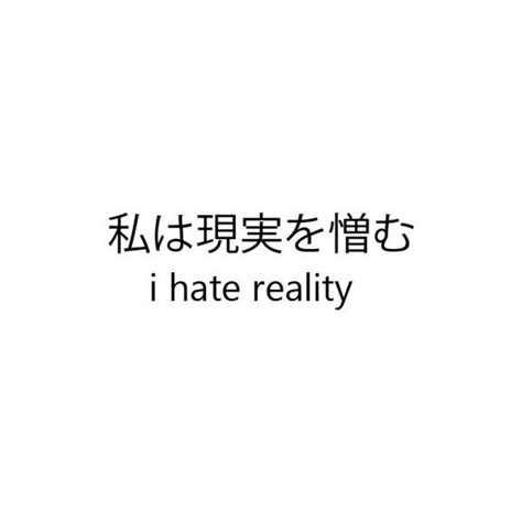 tattoo japanese quotes liked on polyvore featuring text words quotes fillers