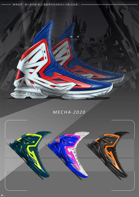 design a basketball shoe basketball shoe sketch my design