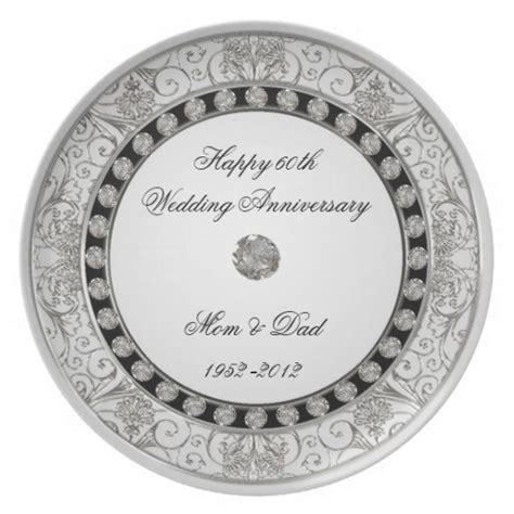 60th anniversary color 60th wedding anniversary plate zazzle