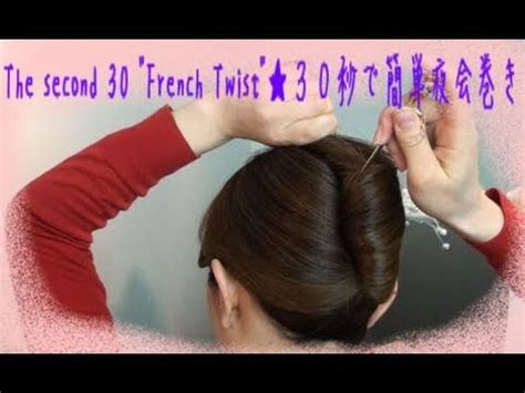 french kiss tutorial magic cara menyanggul rambut videolike