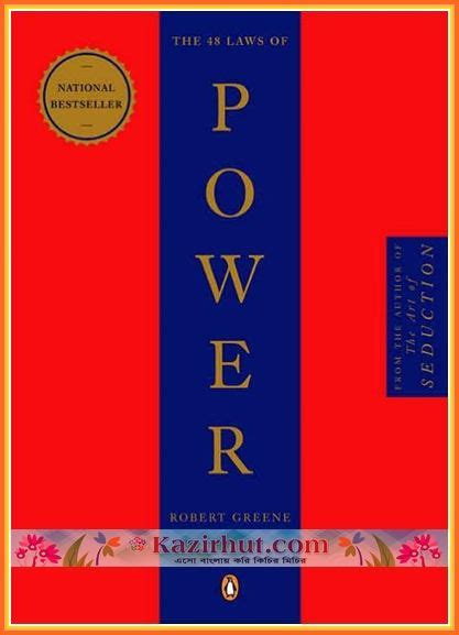 pdf libro the will to power penguin classics para leer ahora lucky jim by kingsley amis first