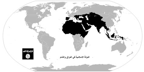 islamic state of iraq and the levant isis isil the greater islamic state of iraq and the levant by 3d4d