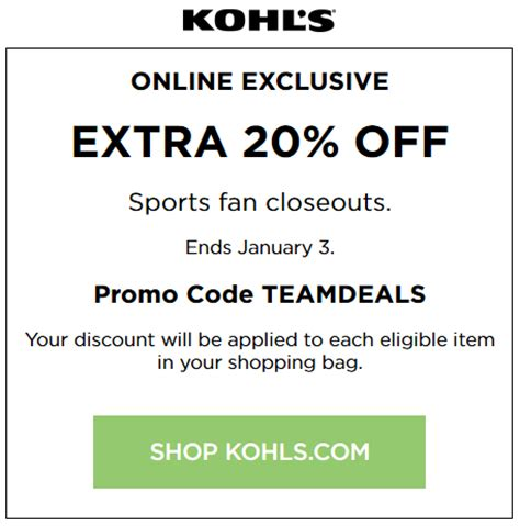 sports fan island coupon kohl s 20 off sports fan merchandise coupon