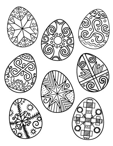repetitive patterns coloring book inspired by ukrainian easter egg pysanky motifs for leisure rest recreation volume 1 books printable ukrainian easter egg coloring page free pdf
