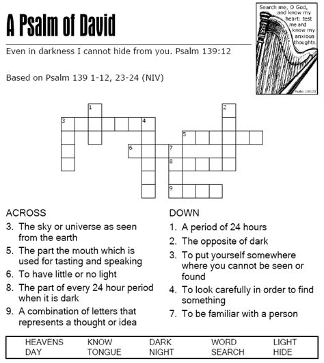 word search bible puzzle book psalms and hymns large print books a psalm of david crossword puzzle