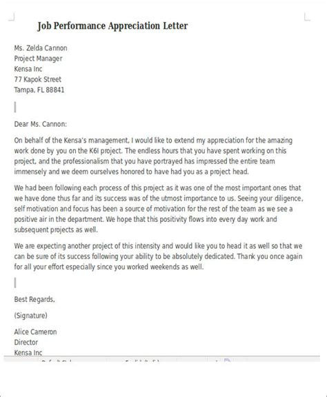 appreciation letter to project team 50 appreciation letter sles