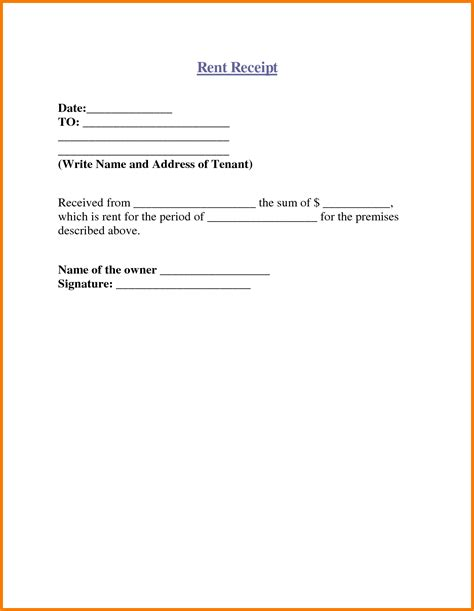 how to write receipt 12 how to write a receipt of payment simple salary slip