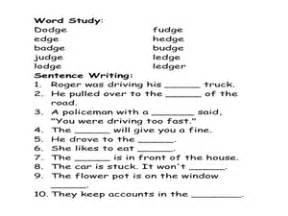too fast 2 trigraph dge 1st 3rd grade worksheet