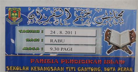 sk titi gantong majlis khatam al quran 24 8 11
