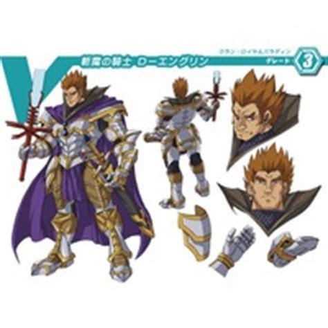 Cardfight Vanguard Explosive Sarcoblaze swordsman of the explosive flames palamedes cardfight