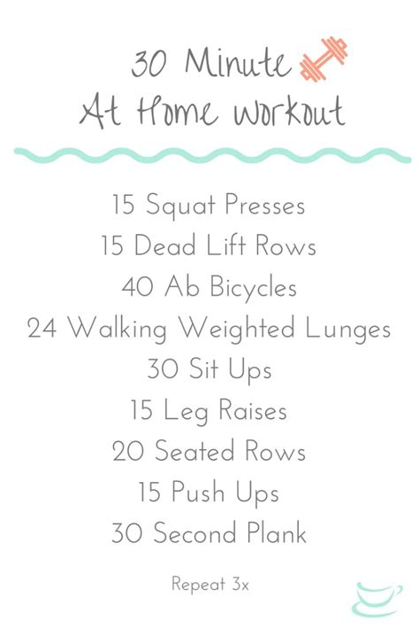 total toning workout at home most popular workout