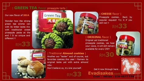new year cookies penang evadis desserts 2014 chines new year cookies