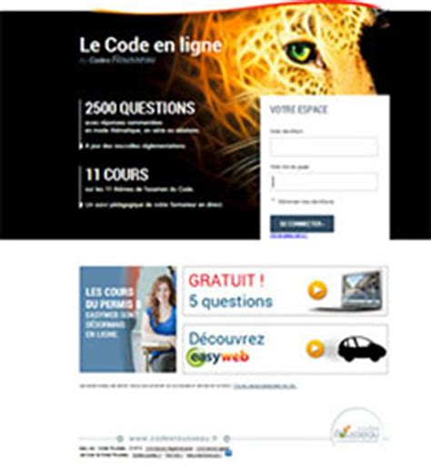 easyweb mobile les tests de code en ligne officiels