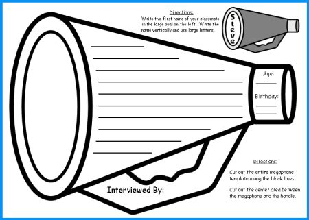 Classmate Interview Megaphone Templates Fun Back To School Lesson Plans And Ideas Free Printable Paper Megaphone Template