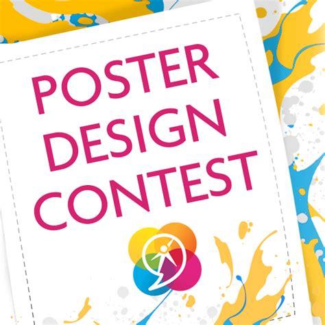 design contest 2018 poster design contest 2018 national speech debate