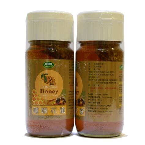 taiwan logan honey herbsgarden mart organic food