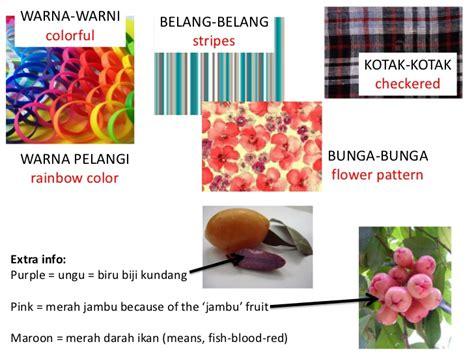 Batik Bunga Coklat Light 6 warna dan pakaian