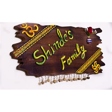 design home name plates shinde family wooden name plate buy shinde family