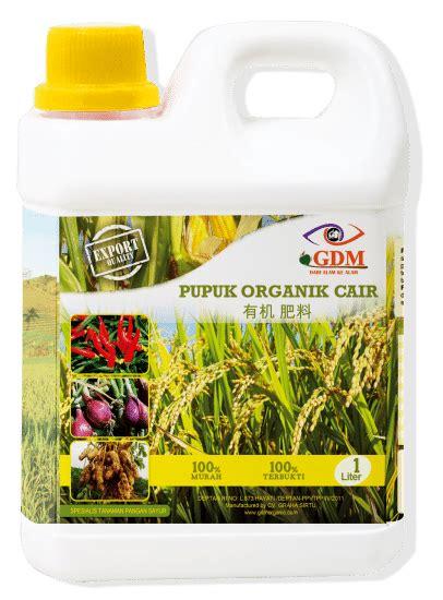 Suplemen Organik Tanaman tanah sehat tanaman kuat suplemen dan pupuk organik terbaik