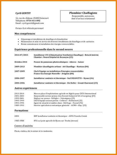 Lettre De Motivation De Plombier Chauffagiste 8 Cv Plombier Chauffagiste Lettre Officielle
