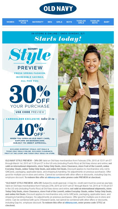 old navy coupons may 2015 old navy coupons 30 off at old navy or online via