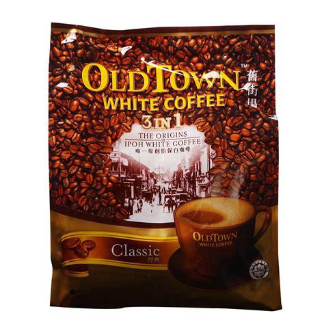 Town Coffee white coffee new sea win