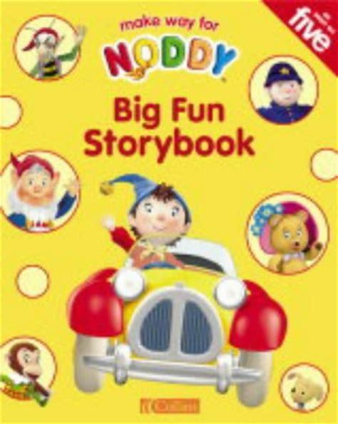 Noddy Big Fun Storybook By Enid Blyton Reviews