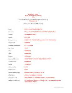 debt sheet template debt term sheet venture docs debt term sheet venture