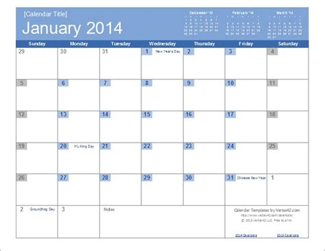 Vertex42 Calendar Template an easy to edit 2014 calendar template for excel