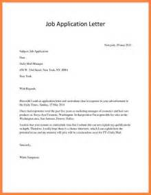 Sle Cover Letter For Applying by Sle Of Application Letter Applying For Any Vacant