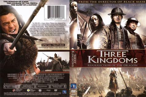 film seri three kingdom three kingdoms movie dvd scanned covers three kingdoms