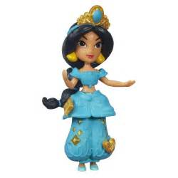 Disney princess little kingdom jasmine doll