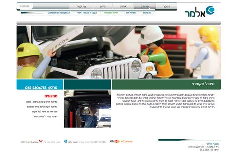 Garage Web Car Repairs Service Garage Multilingual Site Webprom Design