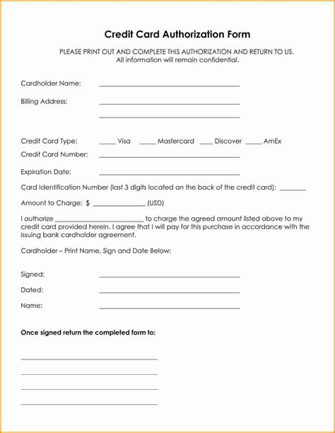 7 credit card authorization form template word
