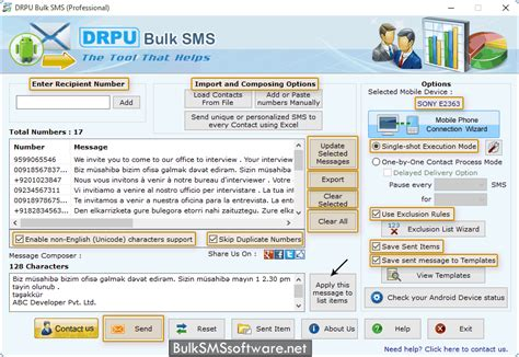 free text sms to mobile from chat irc software free downloads page 2