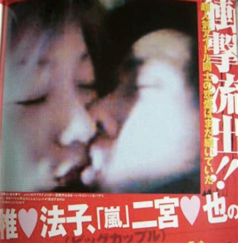 第一頁 上一頁 1 2 3 二宮和也の熱愛彼女は椎名法子と佐々木希だった件 エンタメニュース