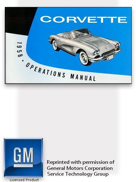 auto repair manual online 1958 chevrolet corvette electronic throttle control 1958 chevrolet corvette owner s manual part no 3750352