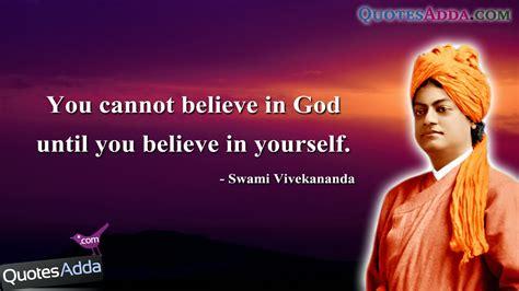 vivekananda quotes quotesgram