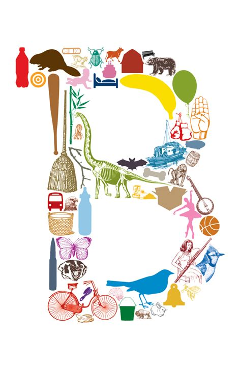 Bathroom Items Beginning With B B Is For 11 X 17 Quot Letter B Poster On Storenvy
