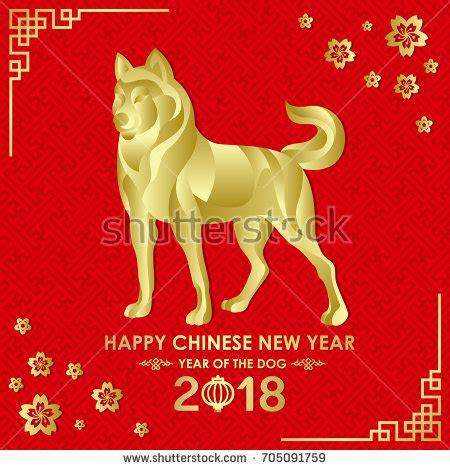 new year zodiac 2018 happy new year 2018 card stock vektorgrafik