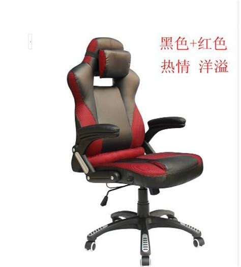 Motorized Office Chair by 2017 Computer Chair Office Chair Power Can Deck Chair