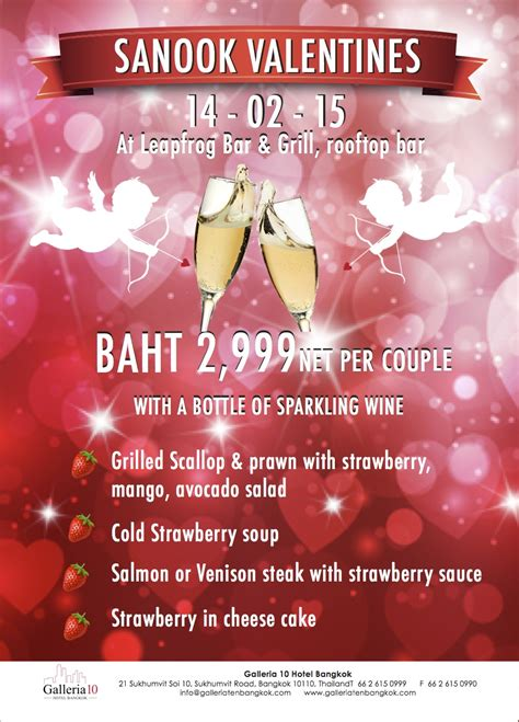 valentines dinner and hotel s day promotions in bangkok 2015