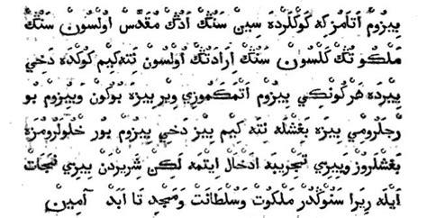 cool images ottoman turkish language