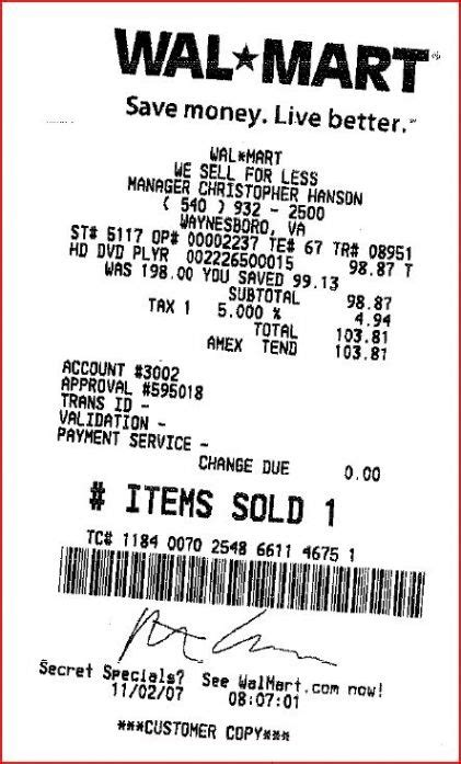 free walmart receipt template expressexpense custom receipt maker receipt