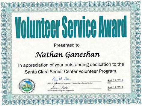 volunteer appreciation certificate quotes